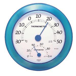クレセル 日本製 温湿度計 壁掛け用 ブルー CR-223B - 拡大画像