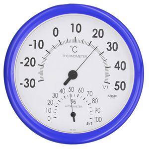 クレセル 日本製 温湿度計 壁掛け用 ブルー CR-320B - 拡大画像