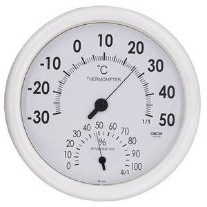 クレセル 日本製 温湿度計 壁掛け用 ホワイト CR-320W - 拡大画像