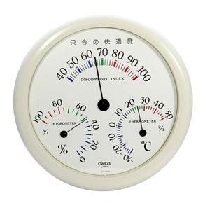 クレセル 日本製 不快指数計 温湿度計 壁掛け用 ホワイト CF-310 - 拡大画像