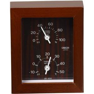 クレセル 日本製 天然木 温湿度計 壁掛け・卓上用 ブラウン CR-650C - 拡大画像