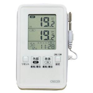 クレセル IN-OUT デジタル温度計 防滴型(IPX4) AP-09W - 拡大画像