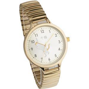 [千鶴] 腕時計 3針 猫デザイン 伸縮ジャバラベルト CDW001-002 ゴールド - 拡大画像