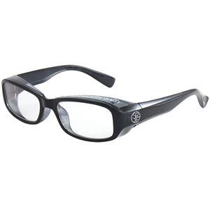 子ども用 PCメガネ ブルーライトカット 紫外線 飛沫対策 形状 KPC-81-2 【クリアグレー】 - 拡大画像