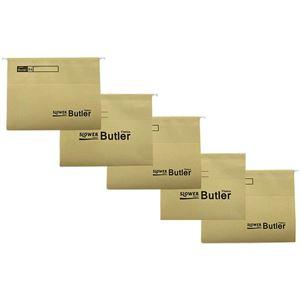 SLOWER(スロウワー) ファイルホルダー 同色5枚セット Butler(バトラー) サンド 【本体別売】 - 拡大画像