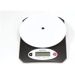 GRUS(グルス) クッキングスケール ボイスクッキングスケール 0表示(風袋引き)機能 自動電源オフ機能 デジタルタイプ 〔1gから3000g計量可能〕 - 拡大画像