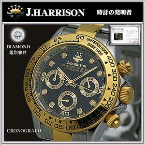 J.HARRISON(ジョン・ハリソン) 8Pダイヤ クロノグラフ JH-003DG ブラック×ゴールド - 拡大画像