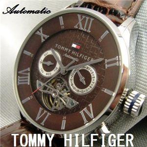 TOMMY HILFIGER(トミーヒルフィガー) オートマ マルチファンクション 1710187 ブラウン - 拡大画像