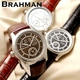 BRAHMAN(ブラフマン) オートマ レトログラード レザーウォッチ  BR0002BK/ブラック - 縮小画像5