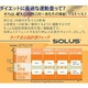 SOLUS(ソーラス)ハートレートウォッチ 心拍計測 01-800-201/ブラック - 縮小画像2