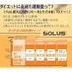 SOLUS(ソーラス) ハートレートウォッチ 心拍計測 01-800-205/ホワイト×ブラック - 縮小画像2
