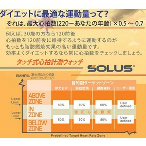 SOLUS(ソーラス)ハートレートウォッチ 心拍計測 01-800-206/ピンク×マットブラック