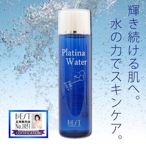 プラチナウォーター<白金化粧水> 200ml 1本 - 拡大画像
