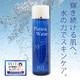 プラチナウォーター<白金化粧水> 200ml 1本 - 縮小画像1