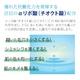プラチナウォーター<白金化粧水> 200ml 1本 - 縮小画像4