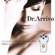 Dr.Arrivo ドクターアリーヴォ プロも使用するLED高周波多機能美容機器 美顔器 - 縮小画像1