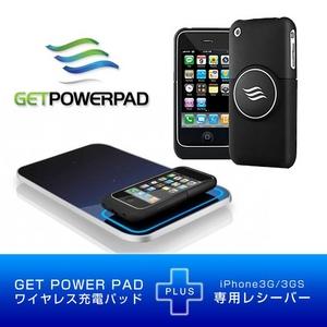 ワイヤレス充電器「GETPOWERPAD3(ゲットパワーパッド3)」 スターターキット iPhone3G(S)専用レシーバーセット(マットブラック) - 拡大画像