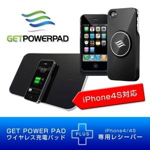 ワイヤレス充電器「GETPOWERPAD3(ゲットパワーパッド3)」 スターターキット iPhone4/4S専用レシーバーセット(マットブラック) - 拡大画像