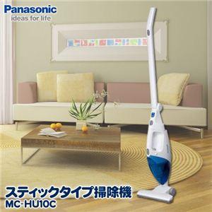 Panasonic(パナソニック) スティックタイプ掃除機 MC-HU10C  - 拡大画像