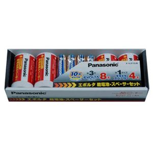 Panasonic(パナソニック) エボルタ 乾電池(単3型 8本) × スペーサー(単1サイズ 4本) セット - 拡大画像
