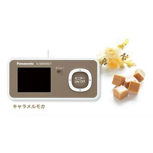 Panasonic(パナソニック) ワイヤレスドアモニター ドアモニ (キャラメルモカ) VL-SDM100-T - 拡大画像