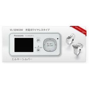 Panasonic(パナソニック) ワイヤレスドアモニター ドアモニ 増設用子機 (ミルキーシルバー) VL-DM200-S【別途 親機が必要です】 - 拡大画像