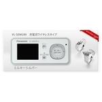 Panasonic(パナソニック) ワイヤレスドアモニター ドアモニ 増設用子機 (ミルキーシルバー) VL-DM200-S【別途 親機が必要です】