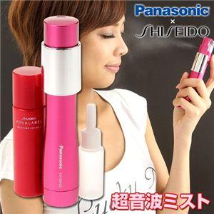 Panasonic(パナソニック) ハンディミスト EH-SM30 ビビットピンク - 拡大画像
