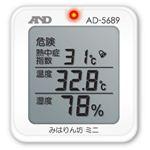 【熱中症対策】暑さ指数(WBGT)とは?どうやって測るの?