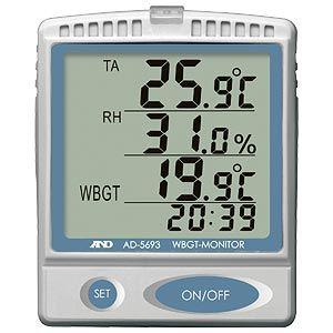 A&D(エーアンドデイ) 壁掛・卓上型 熱中症指数モニター AD-5693 - 拡大画像
