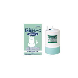 【1個入り】東レ トレビーノ アンダーシンク型 交換用浄水カートリッジ SKC-55EJ-K