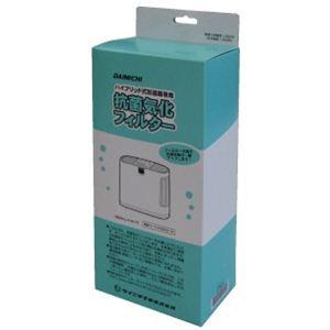 DAINICHI(ダイニチ) 加湿器フィルター 抗菌気化フィルター H060512 - 拡大画像