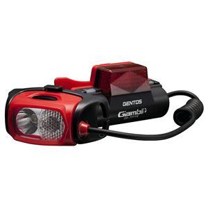 GENTOS(ジェントス) 充電式ヘッドライト ガンビット 300lm GB-77TTR - 拡大画像