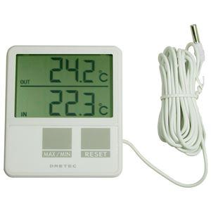 dretec(ドリテック) 室内室外温度計 O-215WT ホワイト - 拡大画像