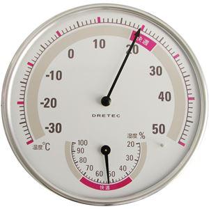 dretec(ドリテック) 温湿度計 O-310WT ホワイト - 拡大画像