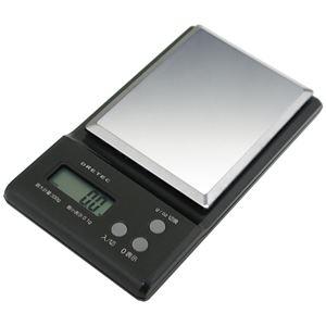 dretec(ドリテック) ポケットスケール300 PS-030BK ブラック - 拡大画像