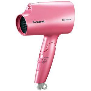 ナノケアドライヤー/ヘアドライヤー 【ピンク】 コンパクト 軽量 EH-NA29 『Panasonic パナソニック』 - 拡大画像
