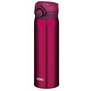 真空断熱ケータイマグ/水筒 【500ml】 ワインレッド 超軽量 直飲み 保温・保冷両対応 『THERMOS サーモス』 - 拡大画像