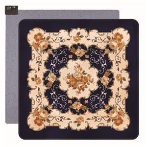 広電 クラシカル調電気カーペット/ホットカーペット 【2畳】 カバーセット 正方形 コンパクト収納 - 拡大画像
