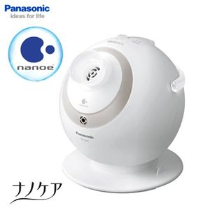 Panasonic ナイトスチーマーナノケア EH-SA41-N - 拡大画像