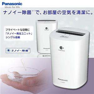 Panasonic(パナソニック) ナノイー発生機 F-GME03-W ホワイト - 拡大画像