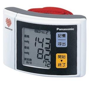 Panasonic(パナソニック) 手くび血圧計 EW3003VP-W - 拡大画像