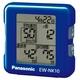 Panasonic(パナソニック) 活動量計 デイカロリ EW-NK10-A ブルー - 縮小画像1
