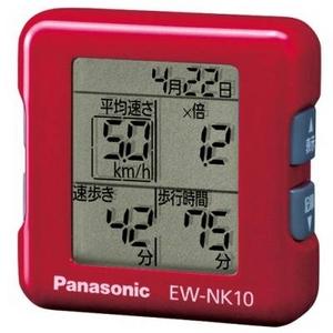 Panasonic(パナソニック) 活動量計 デイカロリ EW-NK10-R レッド - 拡大画像