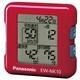 Panasonic(パナソニック) 活動量計 デイカロリ EW-NK10-R レッド - 縮小画像1
