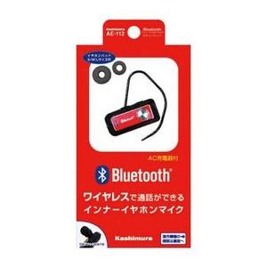 カシムラ Bluetoothインナーイヤホンマイク AE-112 メタリックレッド - 拡大画像