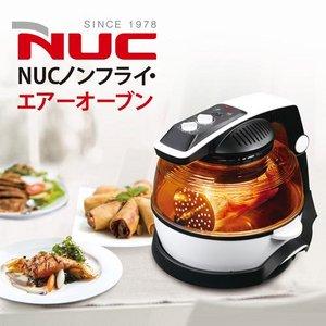 NUCノンフライ・エアーオーブン(NU-100) - 拡大画像