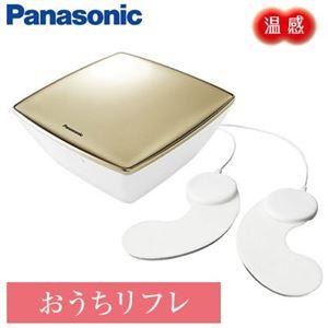 Panasonic(パナソニック) 低周波治療器おうちリフレ EW-NA65-N - 拡大画像
