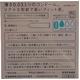 オカモト ゼロゼロスリー003 コンドーム リアルフィット 10個×3パック - 縮小画像3