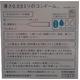 オカモト ゼロゼロスリー003 コンドーム 12個×3パック - 縮小画像3